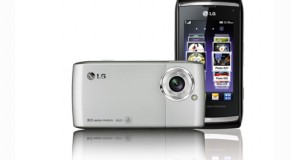 LG officially announced Viewty Smart
