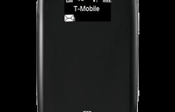 T-Mobile announces the 4G Mobile Hotspot