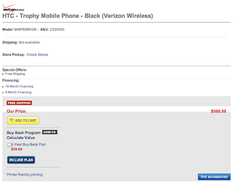 HTC Trophy HTC Trophy gets added to Best Buy website again; no launch day announced