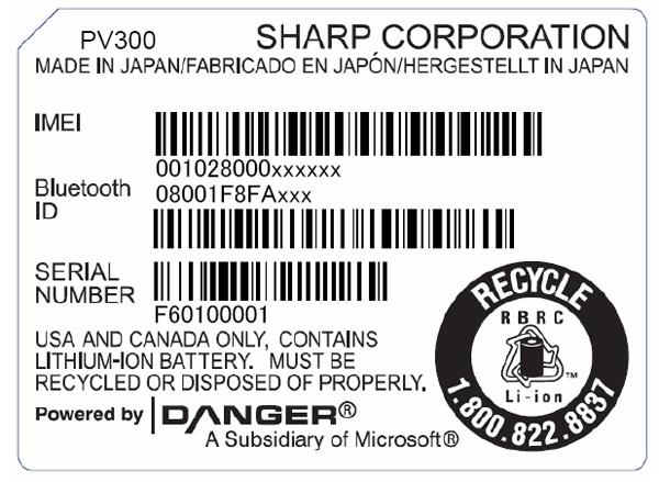 sharp-pv300-fcc-label