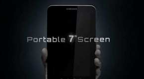 Samsung Galaxy Tab is official; Announcement September 2nd