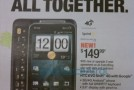 HTC EVO Shift 4G coming to Sprint on January 9
