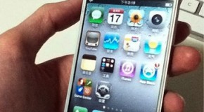 Is this the iPhone 4S?