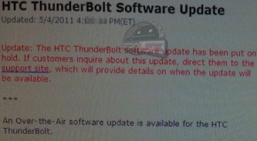 HTC Thunderbolt software update put on hold